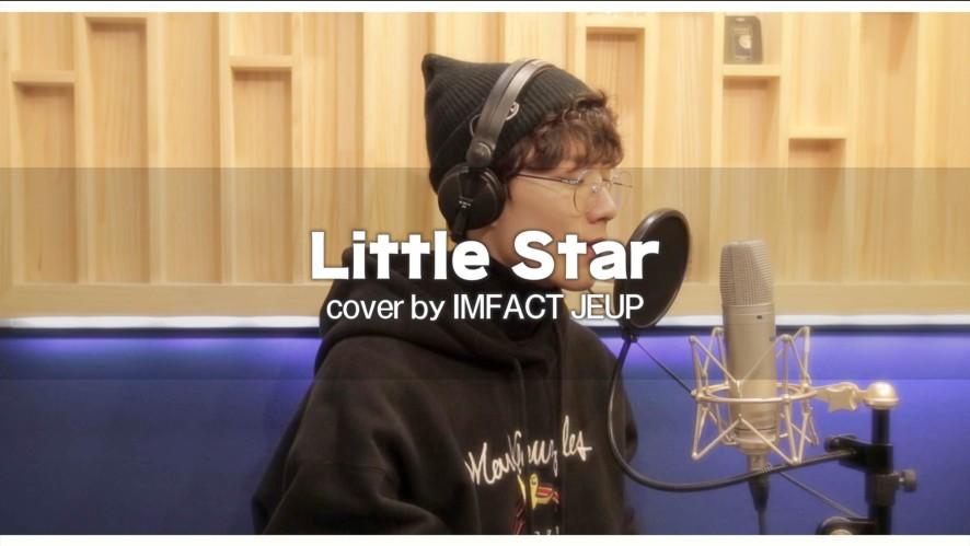 임팩트[IMFACT] _ 스탠딩 에그 Little Star (Covered by 제업)