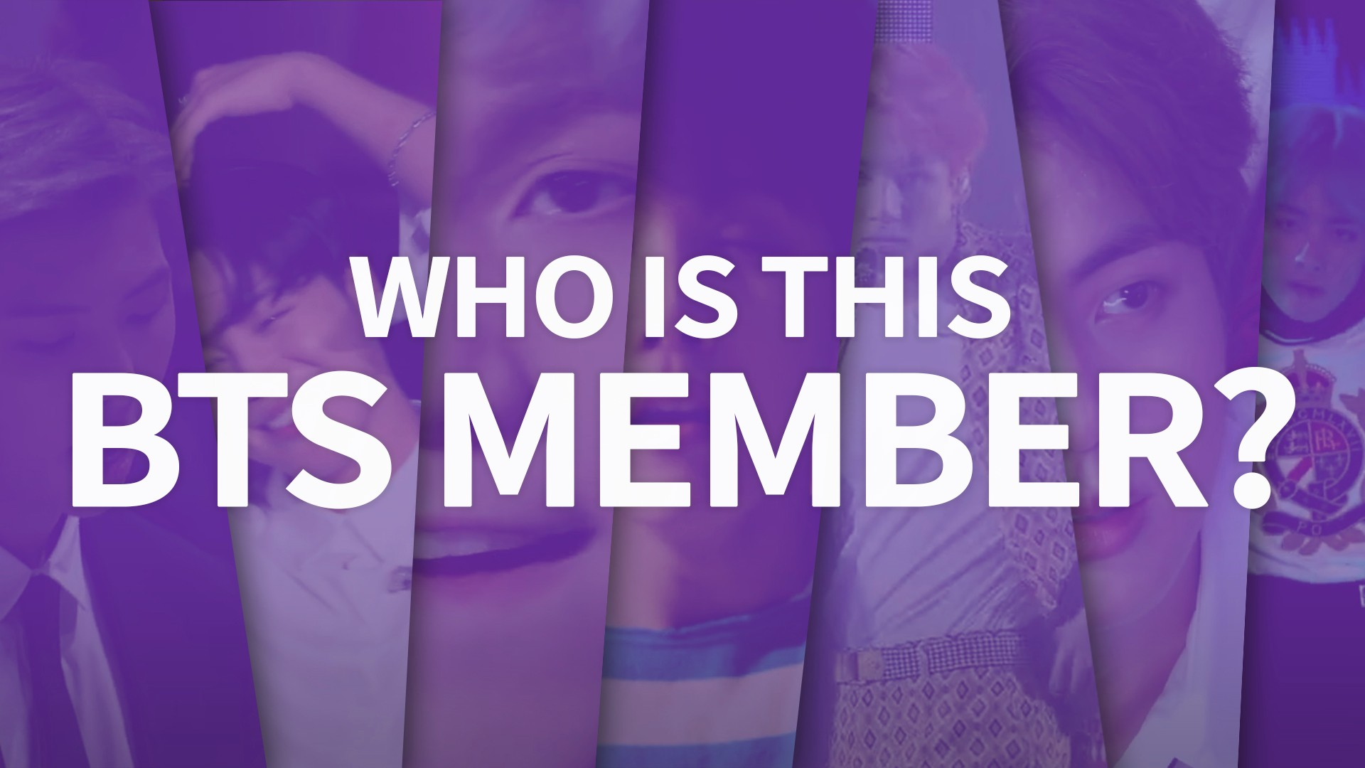 Round 5! How well do you know your BTS members?💜