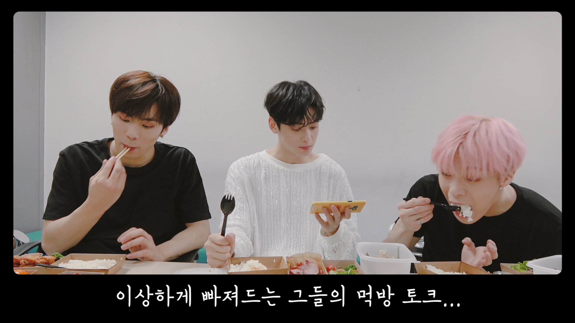[ASTRO PLAY] 차돌밥 먹방 토크