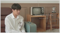 임채언 Lim Chae Eon - 첫눈처럼 너에게 가겠다 (도깨비OST) cover