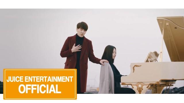 [DK] DK Single Album 'Lie' Music Video