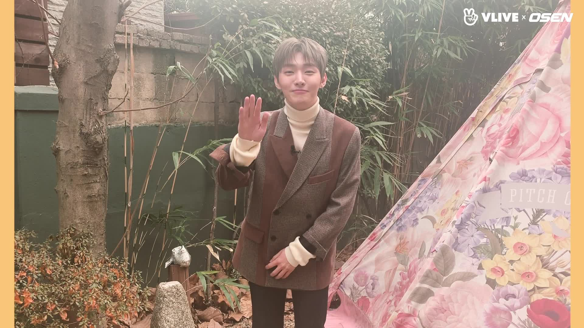 윤지성, 'Star Road'로 다시 돌아온다!!