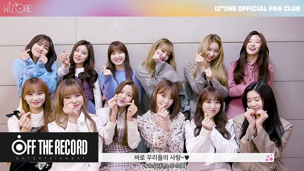 IZ*ONE (아이즈원) GLOBAL OFFICIAL FANCLUB 'WIZ*ONE' 1기 모집 안내