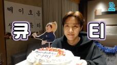 [BTS] 특종‼️ 세계 최초 와인마시는 큐티다람지의 생일🎂🍷🐿 (Happy J-Hope Day)
