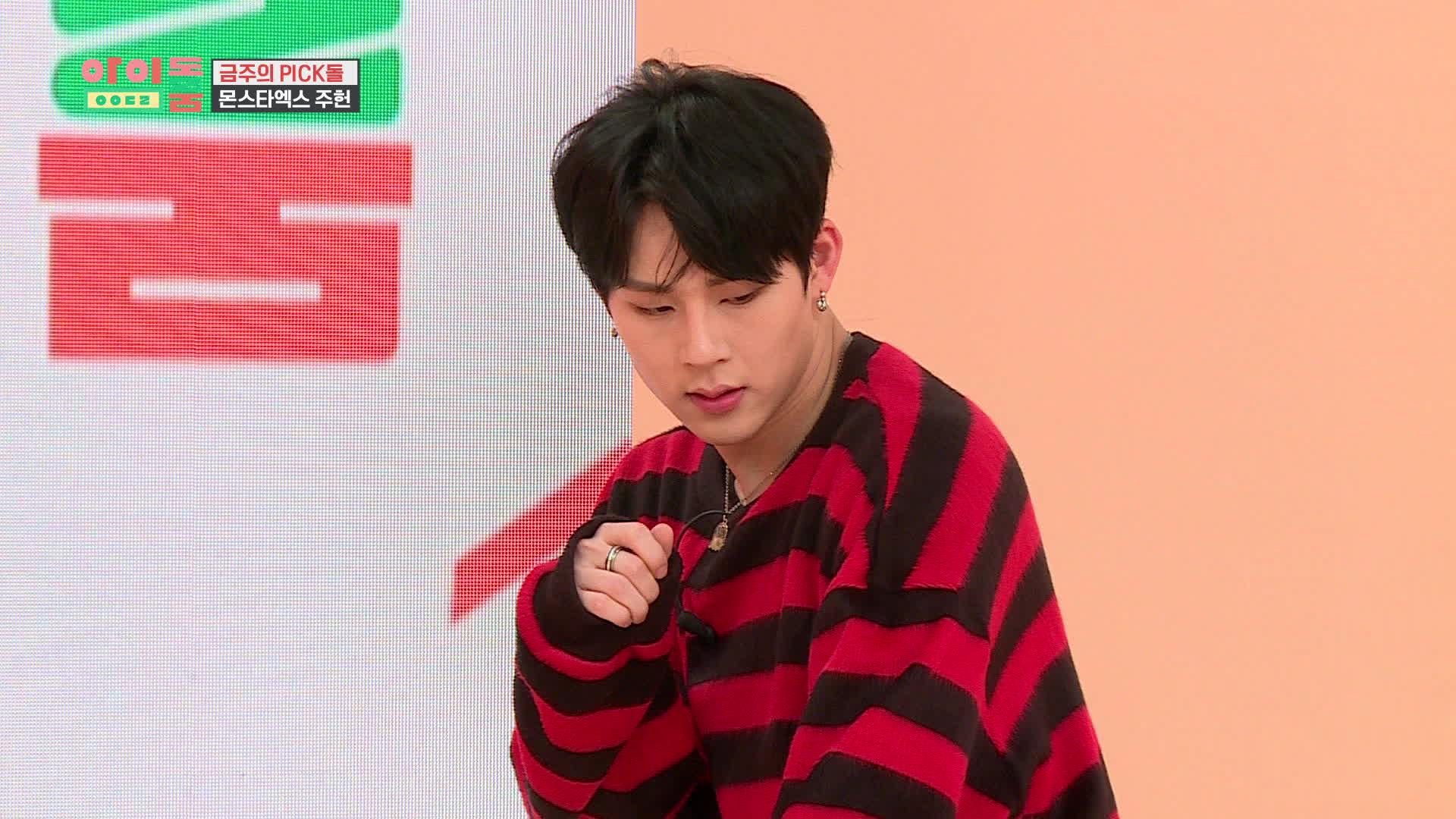 아이돌룸(IDOL ROOM) 39회 주Honey캠 - 신곡 나노댄스♬