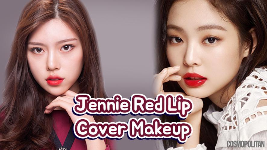 블랙핑크 제니 레드립 화보 메이크업+촉촉베이스! (Blackpink Jennie Red Lip Cover Makeup + Glow skin)