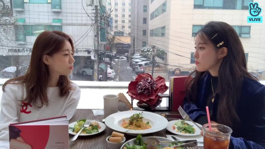 <효민컴백 D-1> 효민이 앨범 실물 미리 맛보기!!!! 첫 손님은 은정♥
