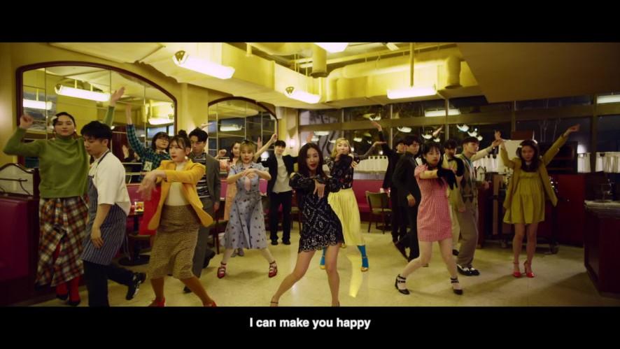 효민 HYOMIN '입꼬리' MV (Chinese Ver.)