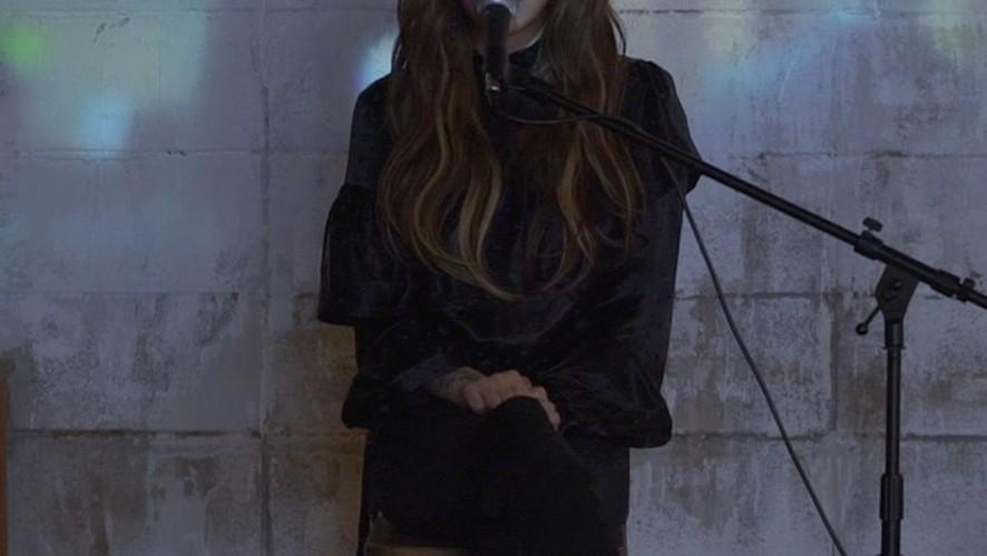 JUNIEL - We All Lie By 하진(SKY캐슬 OST) (Cover)