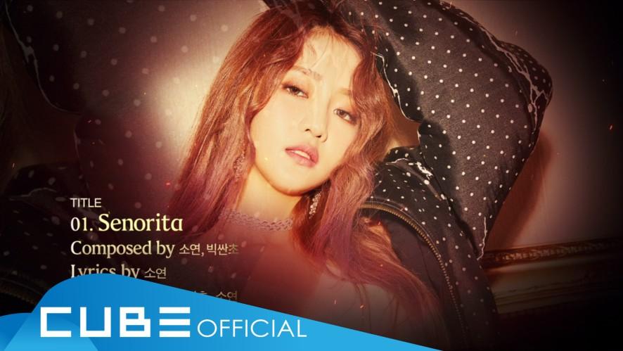 """(여자)아이들 - 2nd mini album """"I made"""" Audio snippet"""