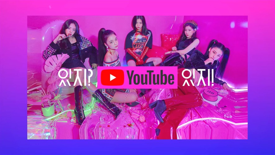 [ITZY? ITZY!(있지? 있지!)] TEASER