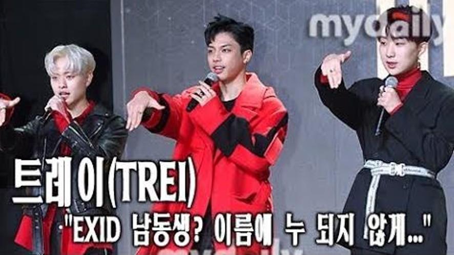 """[트레이:TREI] """"'EXID 남동생' 타이틀에 누 되지 않게 노력할 것"""""""
