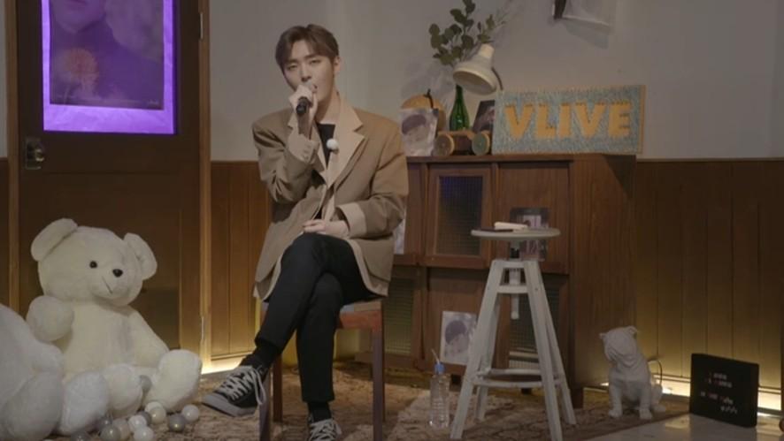 [Replay] Yoon Jisung Comeback Special Live