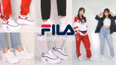 FILA X S-MARKET ANNIENTOR 99 ALL COLORS REVIEW & BACK TO SCHOOL STYLINGS | FAIRY TINA