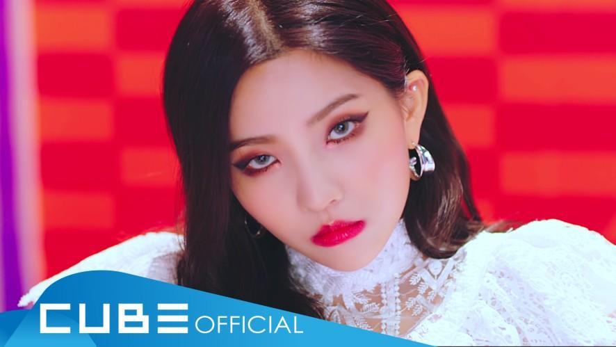 (여자)아이들 - 'Senorita' : 소연(SOYEON) Teaser