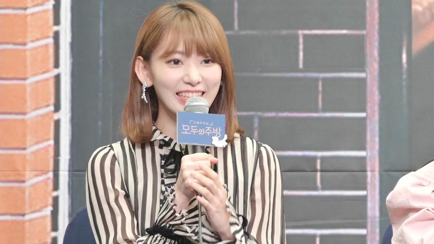 IZ*ONE 아이즈원 사쿠라의 첫 예능! 소감부터 '귀여움 폭발'