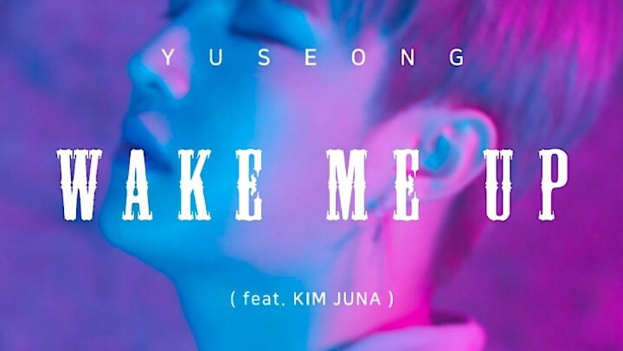 """Wake Me UP"" (Teaser)"