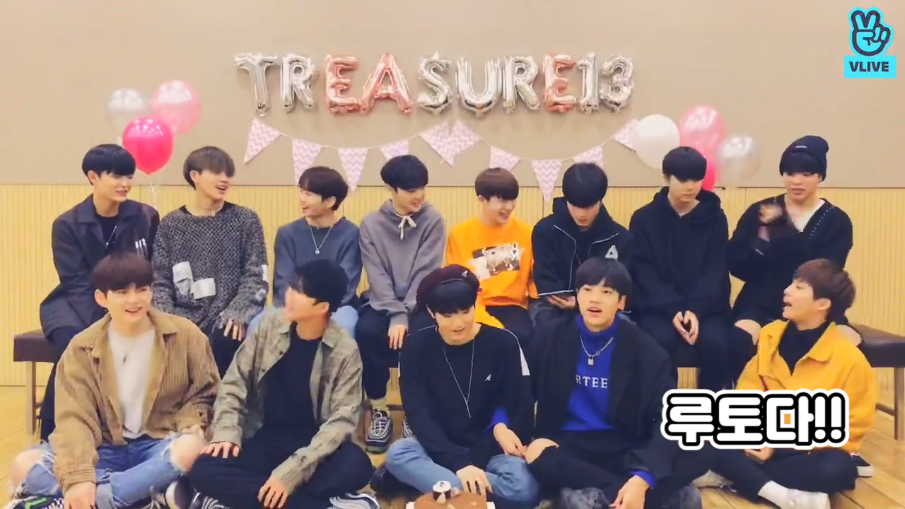 [TREASURE13] 이게 뭐냐면.. 아!! 트레저13 숙소 규칙이다!(아니이…) (TREASURE13's rules for living at the dorm)