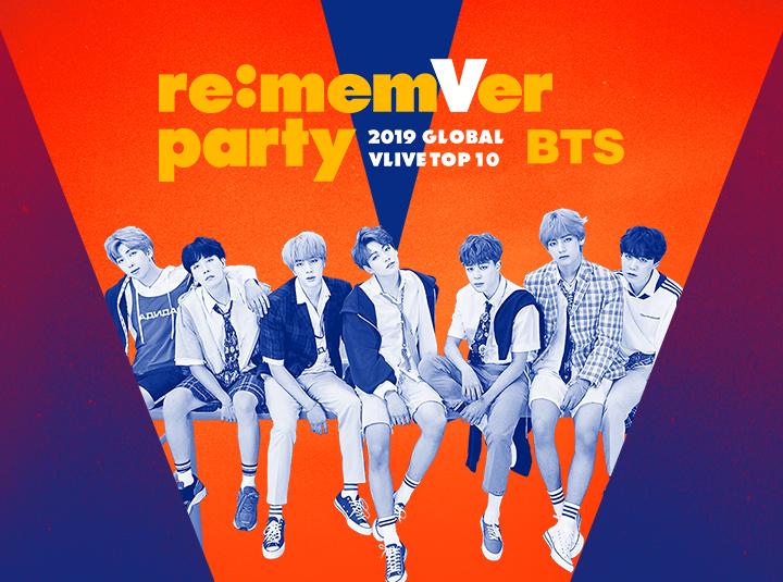 BTS 시상식 파티 미리보는 브이로그 <re:memV-log>