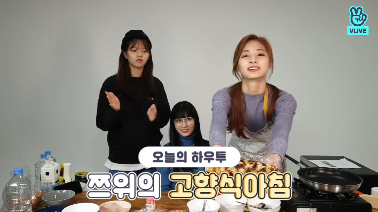[V PICK! HOW TO in V] 쯔위의 고향식아침🥙 (HOW TO MAKE Tzuyu's hometown breakfast)