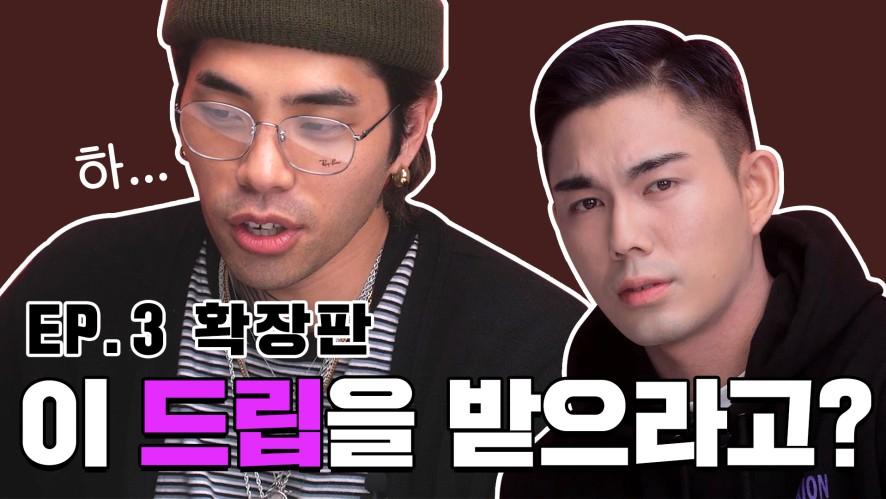 [할랕온에어]레디와 윤비의 뷰티 유튜버 도전기 확장판!