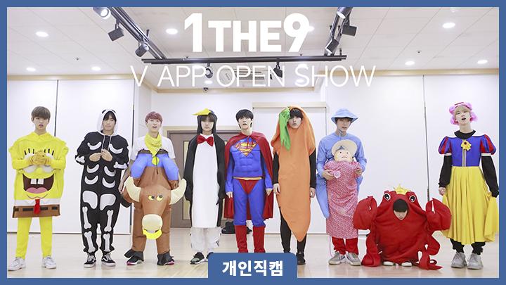 1THE9(원더나인) - 마법 같아 Choreography (Costume ver.) 개인직캠