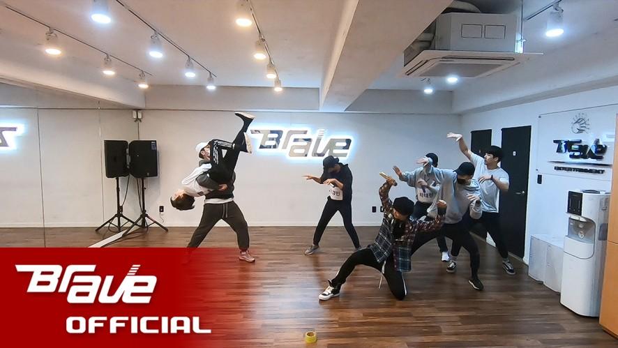 용감한 홍차 - 사람들 (With 사무엘) 안무 연습 영상 (Choreography Practice)