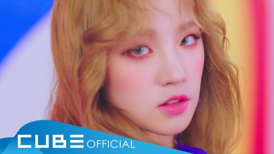(여자)아이들 - 'Senorita' : 우기(YUQI) Teaser