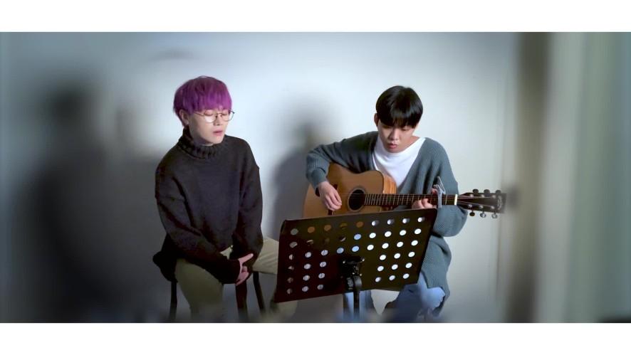 [열혈Live] Ed Sheeran - Perfect Cover by (HBY 타로,지산)