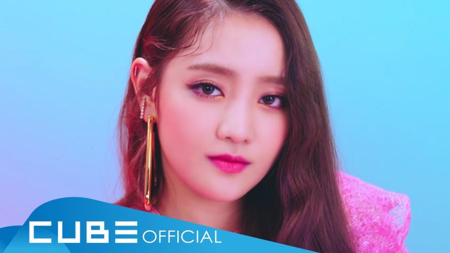 (여자)아이들 - 'Senorita' : 민니(MINNIE) Teaser