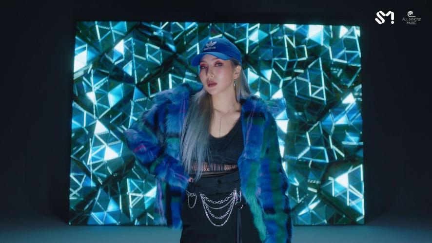 GIANT PINK 자이언트핑크 'Mirror Mirror' MV Teaser