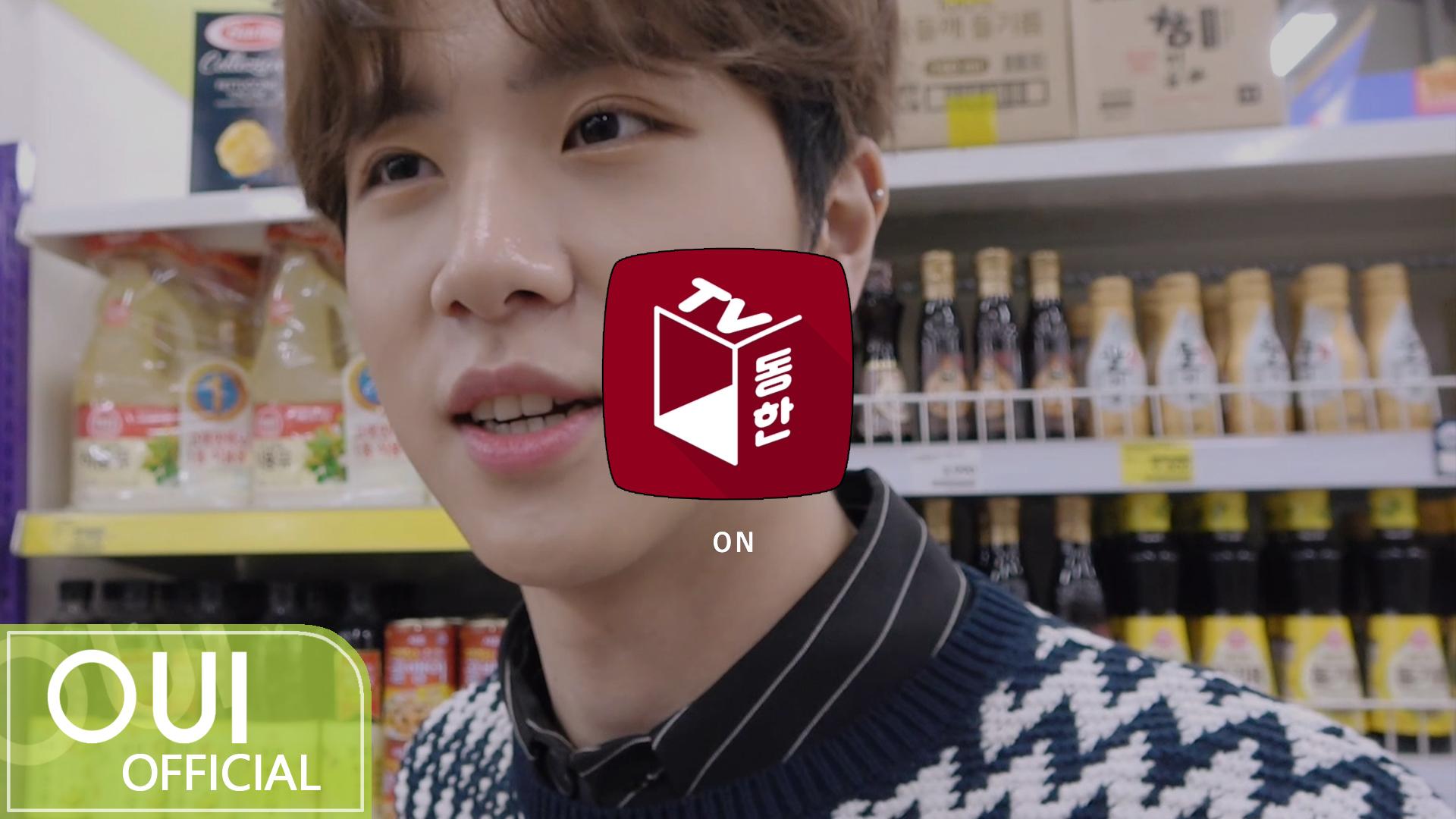김동한(KIM DONG HAN) - [동한TV] EPISODE #13