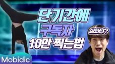 저세상 텐션 자랑하는 에나스쿨(ft.황신영)에게 참교육 당하는 장기영&김태원<유아인싸>9회
