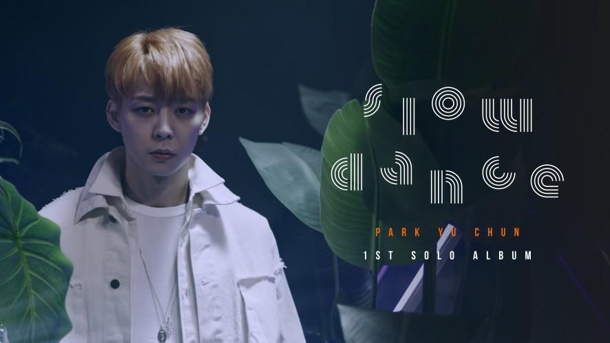[Teaser] 박유천(ParkYuChun) – Slow Dance