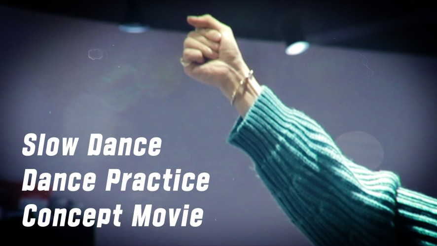 [박유천 ParkYuChun] 'Slow Dance' Dance Practice Concept Video