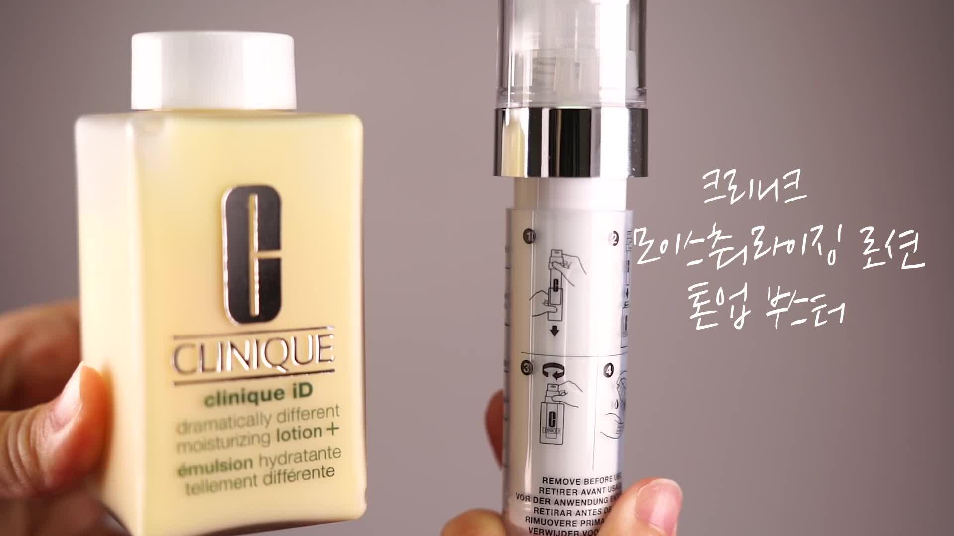 [1분팁] 신박한 피부 화이트닝 제품 3STEP