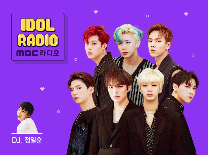 'IDOL RADIO' ep#147. 늪방 (w. 몬스타엑스)