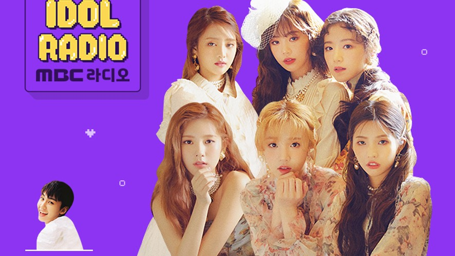 'IDOL RADIO' ep#148. 아이들 라디오 (w. (여자)아이들)
