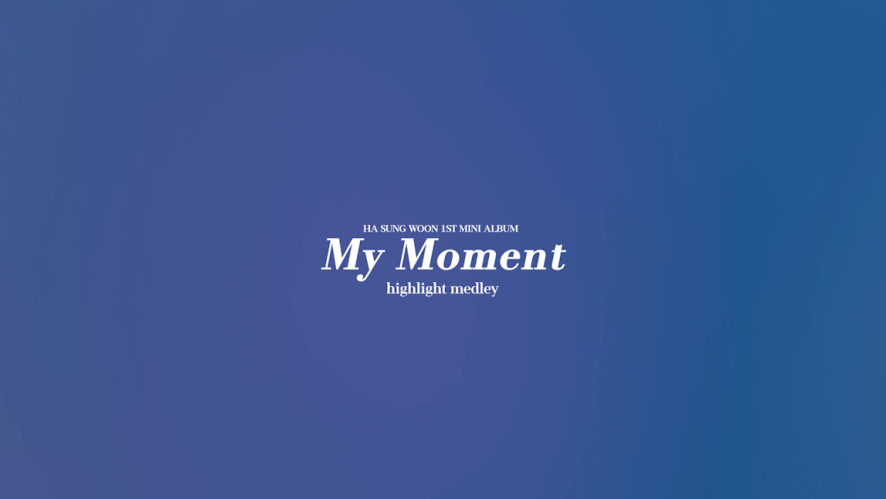 하성운 (HA SUNG WOON) 1st MINI ALBUM 'My Moment' Highlight Medley