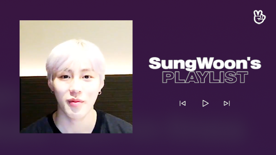 [V PICK! Playlist] Ha Sung Woon's Play List☁️🎶