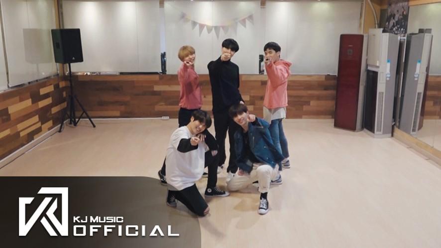 [choreography] 일급비밀 (TST) - WAKE UP 안무영상 사복 Ver.