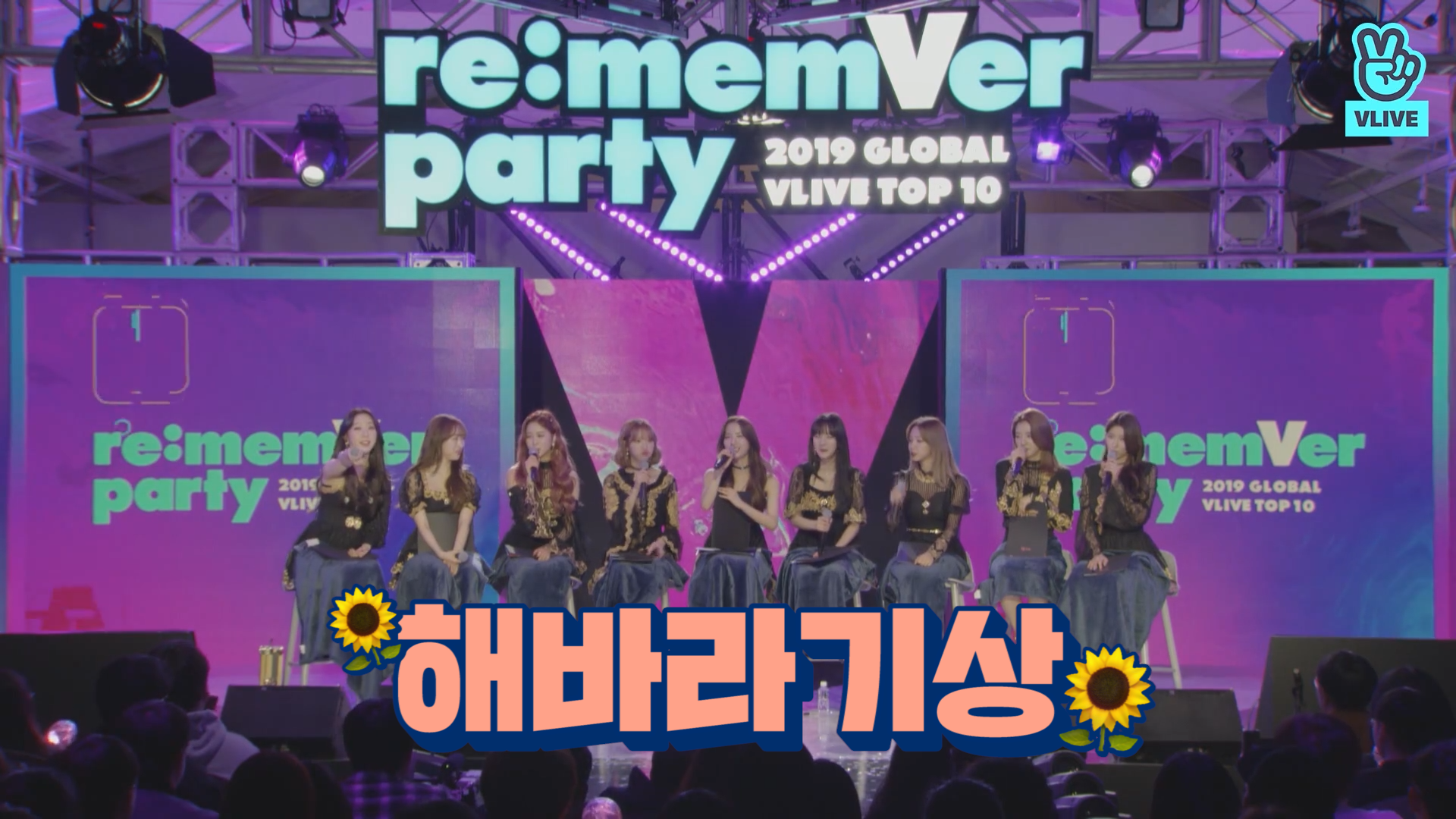 [WJSN] 나 웆바라기야! 우주소녀밖에 모르는 해바라기!🌻 (WJSN's awards for each other)