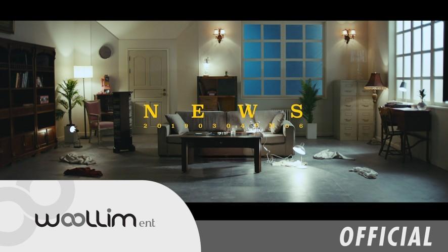 """장동우(Jang Dong Woo) """"News"""" Teaser (Short ver.)"""