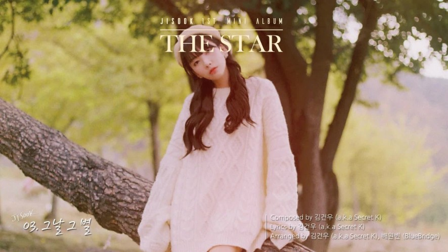 지숙(Jisook) 1st Mini Album 'THE STAR' Highlight Medley