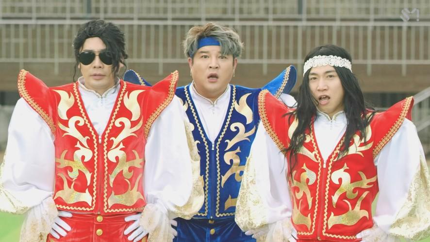 [STATION 3] SUV (신동&UV) '치어맨 (Cheer Man)' MV