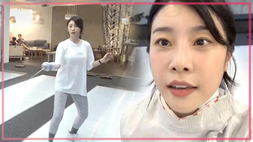 (다이어트 식단) 소진의 저칼로리 아침 식단 & 이색 운동 공개! <팔로우미10> 9회