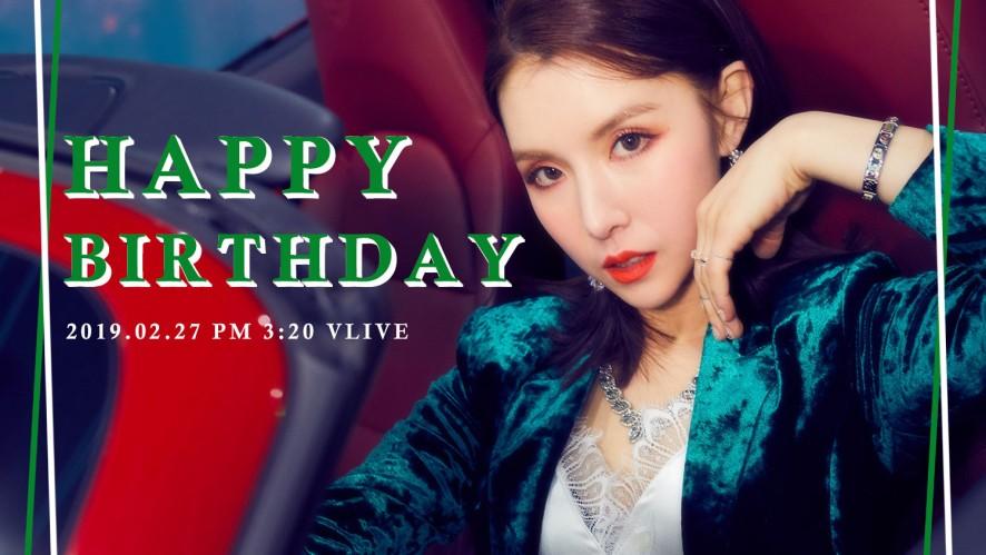 ☆HAPPY LINA BIRTHDAY★