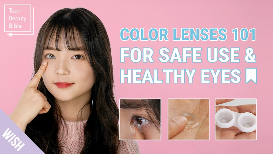 How to Apply Contacts Lenses for Beginners | 4 Tips on Finding the Perfect Color Lenses for My Eyes