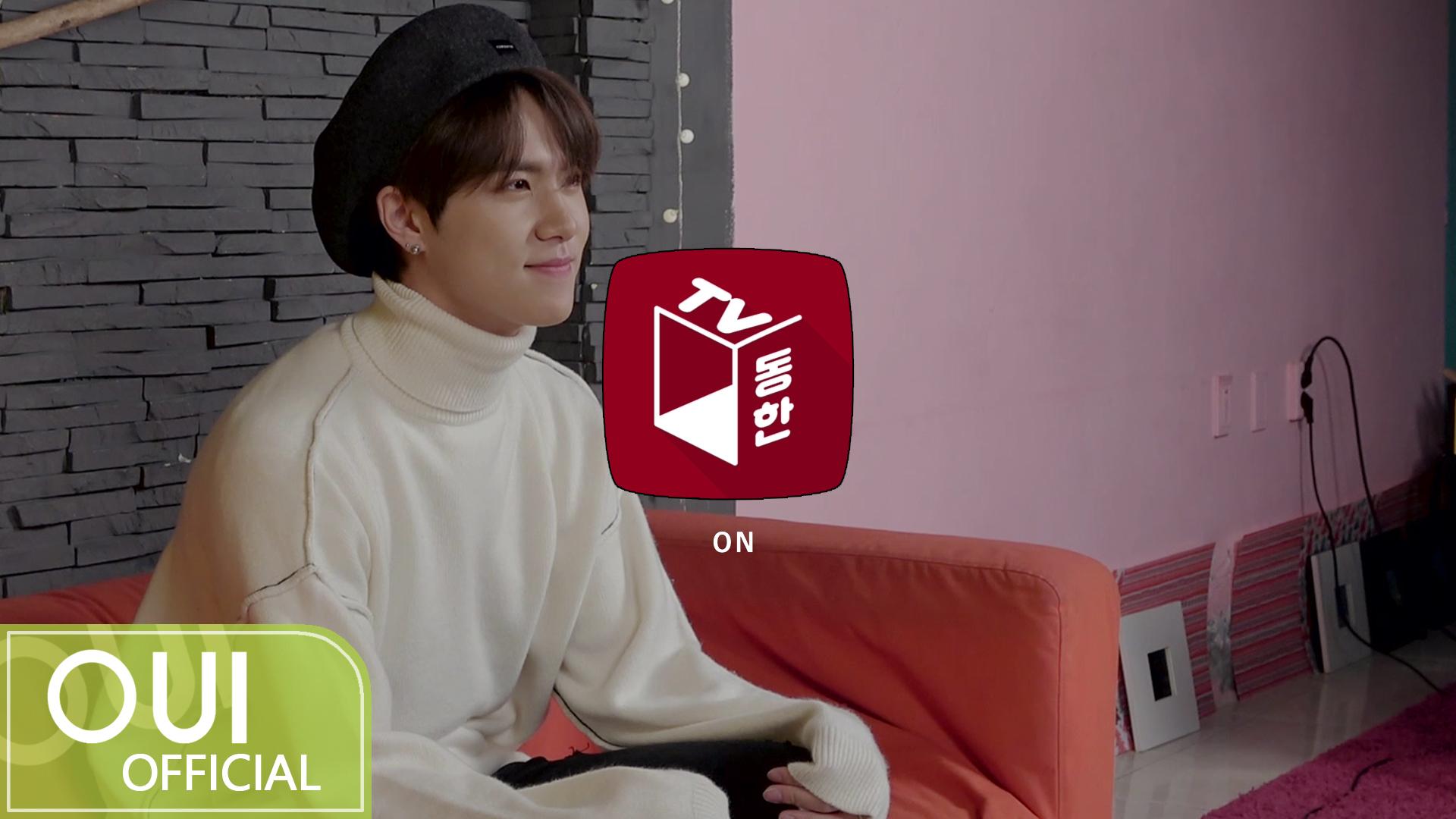 김동한(KIM DONG HAN) - [동한TV] EPISODE #14