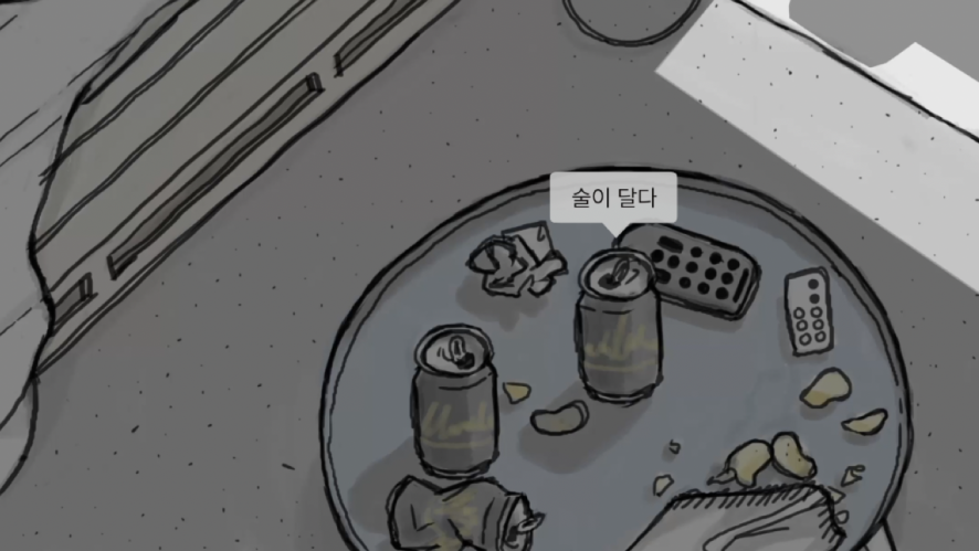 "Epik High's new album: sleepless in __________ Chapter 3 - ""술이 달다(Lovedrunk)"""